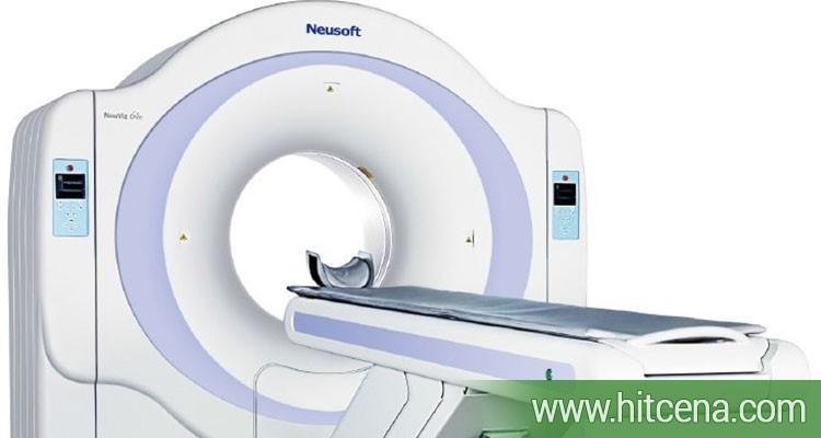 Magnetna rezonanca (MRI) glave SA KONTRASTOM + GRATIS ultrazvuk jedne regije po izboru po Hit Ceni od 13050 rsd