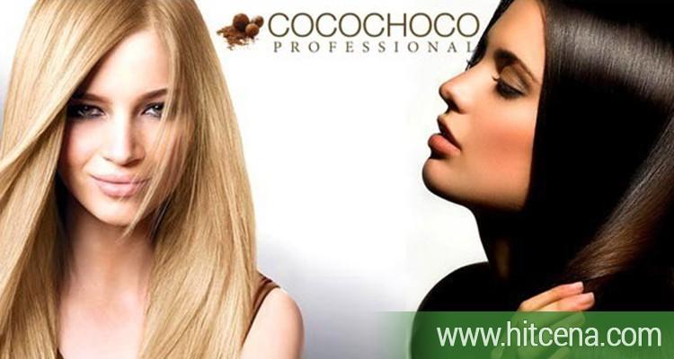 ispravljanje kose CocoChoco keratinom, poklon po izboru, Astradas 2, hit cena, hitcena.com, popusti