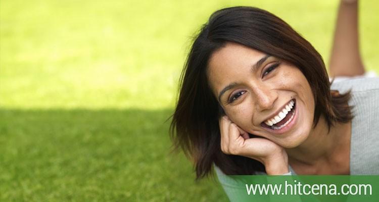 analizam, brisevi za dame, hlamidija, mikoplazma, ureaplazma, hit cena, hitcena.com, zdravlje popusti