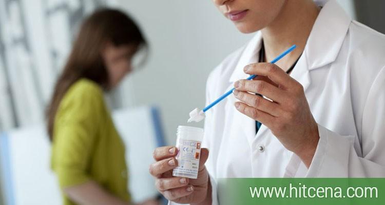 brisevi za muskarce, paket briseva za muskarce, hlamidija, ureaplazma, mikoplazma, zdravlje popusti